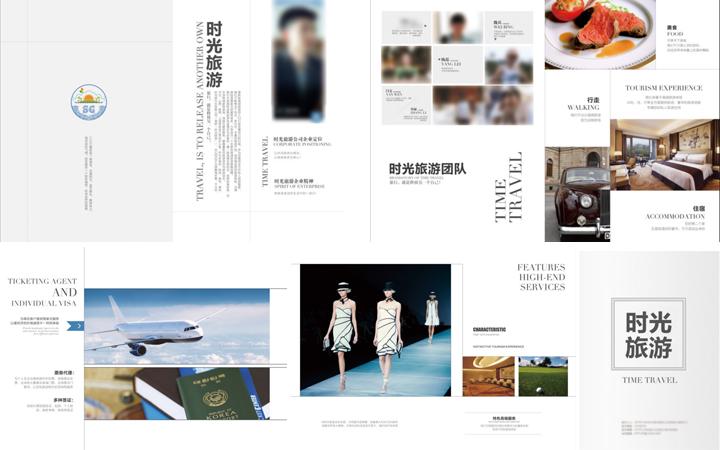 大树设计 产品画册设计 企业宣传册 折页设计排版服务图片